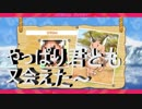 【けものフレンズピクロス】 メガピクロスでサーバルに続きカラカルとも再会!!この調子で全クリ目指すぞ~2