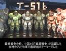 人気シリーズ原点【Fallout1】徹底解説字幕プレイ Part25