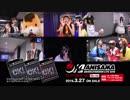 "【TVCM】Animelo Summer Live 2018 ""OK!"" Blu-ray"
