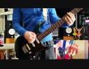 [ぼくたちは勉強ができない]OP「セイシュンゼミナール」 弾いてみた Guitar Cover