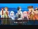 【クトゥルフ神話TRPG】海底船と都市の夢 part9【ゆっくりTRPG】
