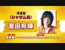 映画『シャザム!』吹替版30秒予告【HD】2019年4月19日(金)公開