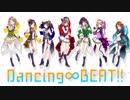 【アイドリッシュセブン】 女性7人でDancing∞BEAT!! 【歌ってみた】