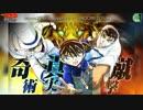 [新作「Blue Sapphire」まで!]劇場版名探偵コナン 主題歌メドレー [Movie1~23]