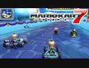 【マリオカート7】 vs #08 ロゼッタスケルトンリング【実況】