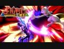 【限定】スマブラSP 最強フィギュアマスター決定戦 その後【実況】