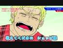 第89位:【手描き実況】マ.ジ.歌.選.手.権【我々だMAD】 thumbnail