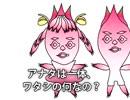 妙なミョウ・ガール 01-03