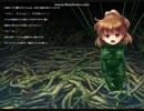 深淵の森RPG2 リョナ 蔦拘束