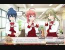 【プロジェクト東京ドールズ】ヴァルキリープロファイル コラボイベント プレイ動画 #2 イベントストーリー会話集 (2話のみ・戦闘有り)