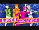 【2人実況】積みゲーを短編でやってみる part1 -NipponMarathon 前編-