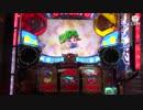 【発表会最速試打動画】パチスロ ボンバーパワフルⅢ【超速ニュース】