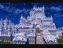 【Minecraft】天使の帝国 [Keltear]