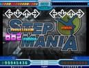 【Stepmania】Neverland Lv17【EDIT】