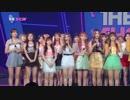 [K-POP] IZ*ONE - Up + Really Like You + Violeta + Winner (Comeback 20190409) (HD)
