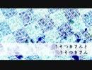 【キヨテル参観日】うそつきさんとうそつきさん【オリジナル/氷山キヨテル/猫村いろは】