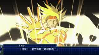 【スパロボT】ストーリー追体験動画 第33話 後編【プレイ動画】