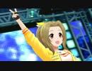 【SSR真鍋いつき】 2nd SIDE 【デレステMV】