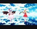 【東方MMD】レミリアとフランが極楽浄土を踊ってくれたよ~♪【修正版】