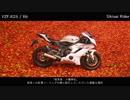第85位:My Bike Life 〜僕のかけがえのない一瞬達〜【バイク・MAD】