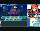 【世界樹の迷宮X】妄想力豊かな初見HEROIC実況プレイ_Part58