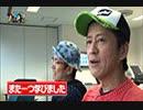 第26位:ブラマヨ吉田とういちの男舟#30 thumbnail