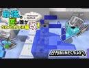 第72位:【日刊Minecraft】最強の匠は誰かスカイブロック編改!絶望的センス4人衆がカオス実況!#100【TheUnusualSkyBlock】