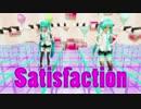 【MMD】ホットパンツミクさんでsatisfaction【ray-mmd】