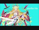[第二回チュウニズム公募楽曲] stella'ris / しきみ