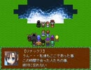 過去リレー プレイ動画part39(原作part29-30END)