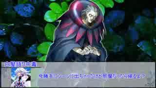 【シノビガミ】こそあど 第二話【実卓リプレイ】