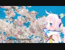 【Rana】Duty of Blossom【オリジナル】