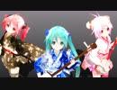 【MMD】極楽浄土 三味線モーショントレース【あぴミク】