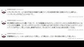 けものフレンズ2 プランニングマネージャー☕(主コメトップ参照)