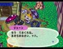 ◆どうぶつの森e+ 実況プレイ◆part125