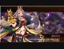 【城プロRE】からかさの狂宴:絶 難【撤退&再配置なし】