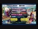 【1600万DL記念】えっちゃんピックアップ70連【ピックアップ召喚】