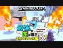 第68位:【日刊Minecraft】最強の匠は誰かスカイブロック編改!絶望的センス4人衆がカオス実況!#102【TheUnusualSkyBlock】