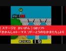 [ ステージ2 かいがん ] GBソフト 「きかんしゃトーマス ソドーとうのなかまたち」より TOMY 機関車トーマス ゲームボーイ