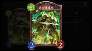 【シャドバ新弾】クリスタルキャノンがついにガチカードになったらしい【シャドウバース / Shadowverse】
