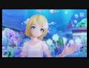 【PDX HD PV】 ウミユリ海底譚