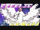 Angelic Comedy