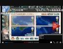 生放送に5万円の投げ銭やってみたエフェクト結果wwww消費税4000円高い(政治要素)
