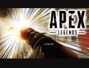 司令官と3人でApex Legends実況♯8!