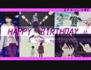【ダンガンロンパMMD】Happy Birthday MOMOTA 2019【百田誕】