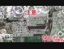 【MUGEN】多関節キャラの作り方自分用まとめ【Live2D】
