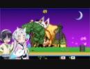 【VBL】イカタコで送る竜っ娘と触手なSLG その4【VOICEROID実況】