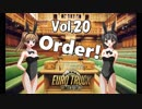 【ETS2】トラック女子、欧州を駆ける Vol.20