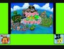 #5-1 キラキラ!ゲーム劇場『マリオパーティ6』