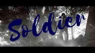 COJIRASE THE TRIP 1st single「Soldier」Music Video